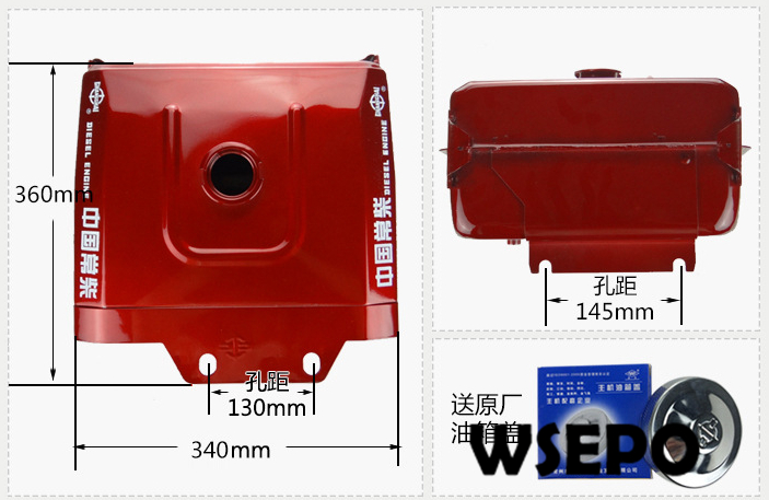 OEM Quality! Diesel Fuel Tank Assy with Cap for ZS1110 4 Stroke Small Water Cooled Diesel Engine dx5 s30680 ink tank assy