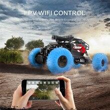 Jjrc Q45 Байк RC автомобилей высокой Скорость гоночный автомобиль 4WD HD Камера Wi-Fi FPV-системы 1:18 2.4 г Off- дороге RC автомобилей Игрушечные лошадки с Дистанционное управление