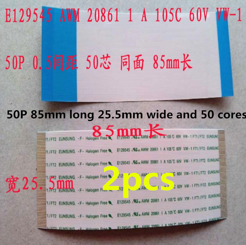 2pcs New E129545 AWM 20861 1 A 105C 60V VW-1 50P long 85mm wide 25.5mm kotobo e188165 awm 20861 105c 60v vw 1 flexible cable ribbon cable 12pin 0 5mm spacing 158mm long