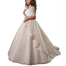 Light Champagne Half Sleeves Lace Flower Girl Dresses Amazing Ball Gown Dress For Wedding Evening Party Birthday 2 3 4 8 12