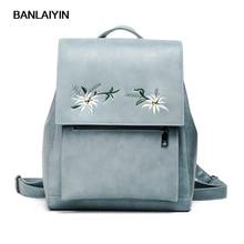Женщины Вышивка цветочные кожаные рюкзаки Этническая Стиль Дамская мода цветы школьные сумки для девочек-подростков повседневные сумки для путешествий