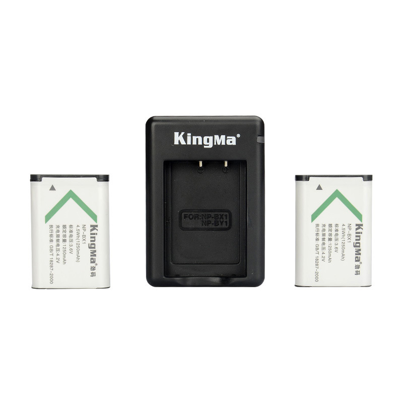 KingMa Double (Dual) bateria charger and for Sony NP BX1 Battery (2 ...