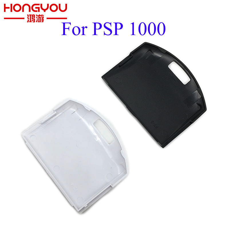 100pcs lot Clour Back For PSP1000 battery cover battery Door cover repairs part for PSP 1000