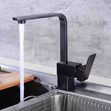 Free Shipping Kitchen Faucet l kitchen Sink Mixer Tap Black faucet Cold hot water G-8054R