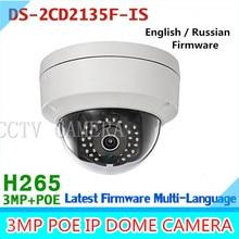 Новая модель DS-2CD2135F-IS H.265 3-МЕГАПИКСЕЛЬНОЙ IP веб-камера ds-2cd2132-я купольная HD 1080 P POE заменить ds-2cd2132f-is ds-2cd2132f ds-2cd2132