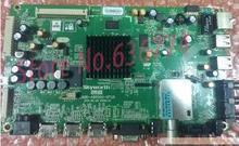 37E700S Motherboard 5800-A8R900-0P20-screen REL370LH-D000
