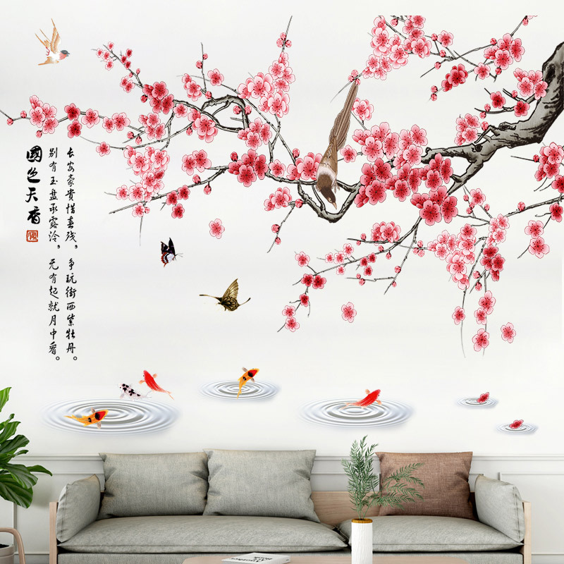 Chinese Style Plum Wall Stickers PVC Removable Waterproof DIY Stickers  TV Backdrop Decorative Painting Creative Wallpaper
