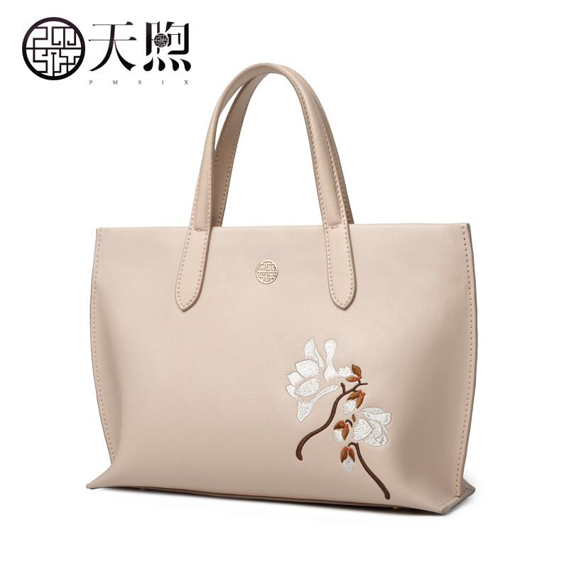 Pmsix brand handbags 2018 new ladies handbag Simple atmosphere Chinese style embroidery handbag shoulder messenger bag 2017 pmsix new chinese style original fashion leather embroidery beads handbag shoulder bag fashion leather lady bag