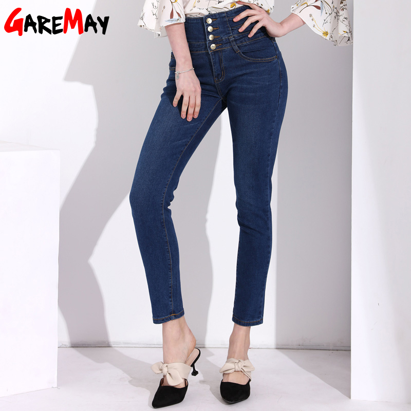 GAREMAY High Waist Jeans For Woman Jeggings Pencil Pants Basic Women Long Jeans Feminino ...