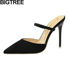 BIGTREE/для женщин Основные Твердые насосы носком Высокие каблуки атласный шелк босоножки с ремешком на пятке вырезами Mule направляющие