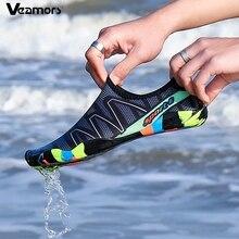 VEAMORS/4 стиля; легкая обувь для мужчин и женщин; кроссовки без шнуровки; унисекс; Плавание Серфинг; водонепроницаемая обувь; уличные спортивные пляжные Тапочки