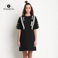 패션 디자이너 드레스 여성의 높은 품질 세일러 칼라 여성 드레스 블랙 여름 드레스 2017