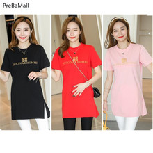 Buy Free Ship Womens Maternity Nursing Clothes Short Sleeve Long Tops For Pregnant Women Breastfeeding Tees Maternity Clothing C0043 directly from merchant!