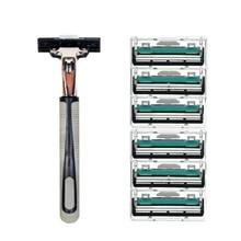 7 Pcs/Set 2 Layer Razor Blades Tool 6 Blades+1 Knife Holder Shaver Razor Beard Trimmer For Men Cassette Manual Face Care Beard