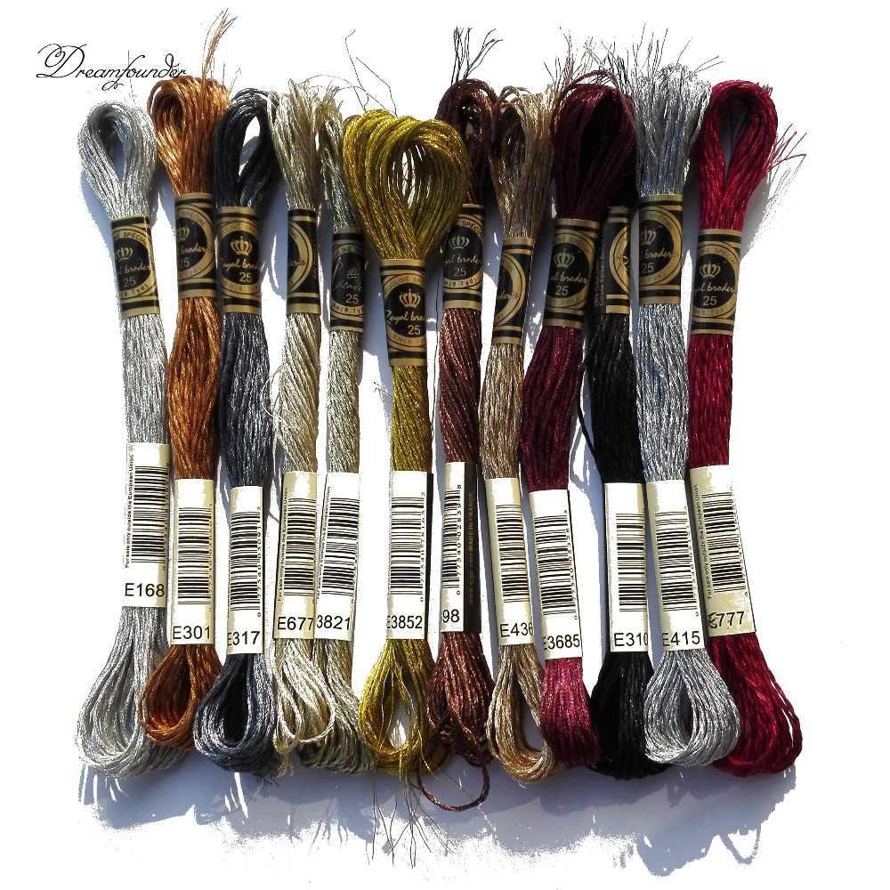 1 шт драгоценные Металлические Эффекты металлическая нить для вышивки крестом такой же цвет, как DMC нить E168 серебро вышивка рукоделие