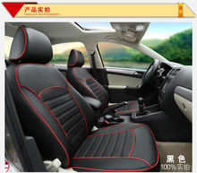 car seat covers pu leather cushions automotive for FIAT Palio Weekend Siena Perla CITROEN Elysee Picasso quatre triomphe cc new new pu leather auto universal front back car seat covers for fiat bravo 500x 500l fiorino qubo perla palio weekend siena