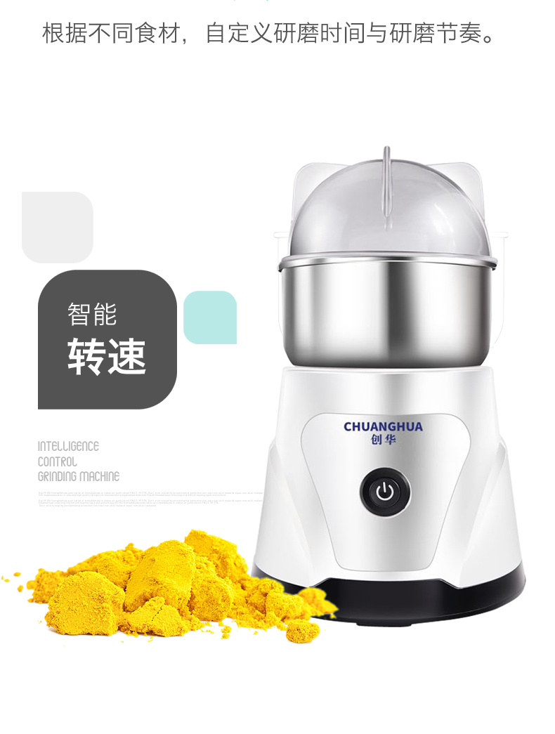 Grinder Mill Powder Machine Household Small Multi-functional Ultrafine Grain Mill Chinese Herbal Medicine Grinder 5