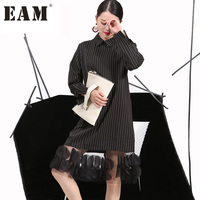 European And American 2016 Spring Vertical Stripes Lapel Three Dimensional Decorative Stitching Lace Dress Women 4L0051