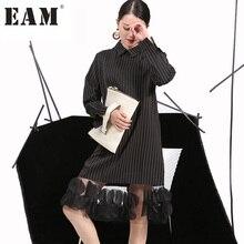 [EAM] 2017 зима верхняя одежда в Вертикальную Полоску с лацканами объемное платье шить Пряжа Новинки для женщин одежда оптовая продажа 4L0051