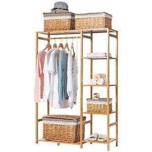 Image 1 - 自然 baboom ワードローブ多機能 burlywood 収納ラック整理器大容量の衣類ハンガーコート家庭用家具