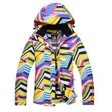 Sport-Jackets Coat Wear Waterproof Winter Women Hooded for Print Flower Bright-Colors