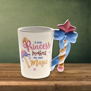 1 шт. настоящая принцесса делает свою собственную волшебную сказочную принцессу цитатой кружка волшебная палочка ручка кружка керамическая кофейная кружка чайная чашка для нее