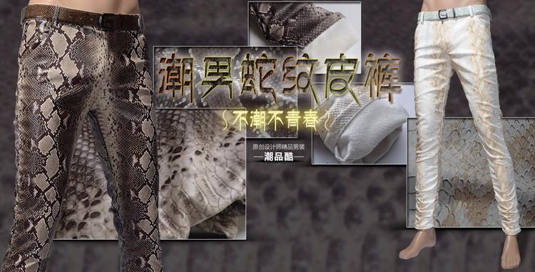 20161209_151553_000
