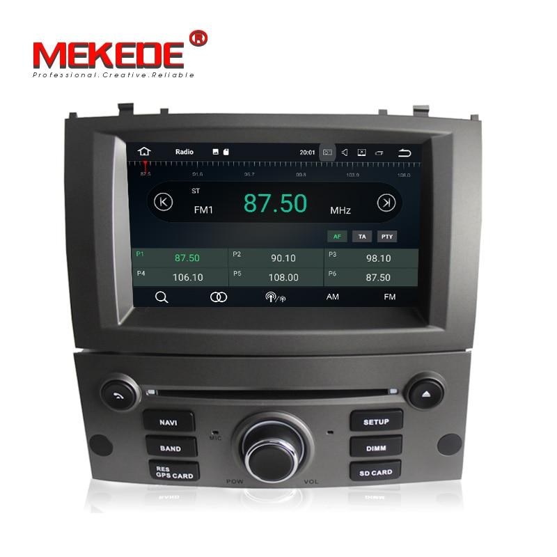 цена PX3 Android 7.1 2G RAM Auto Glonass GPS Navigation Car DVD Stereo Headunit for Peugeot 407 2004-2010 auto radio RDS Multimedia