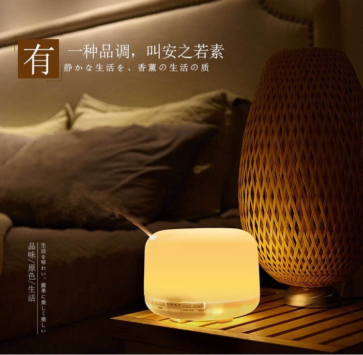 500ml 7 Colors Changable LED Light Essential Oil Aroma Diffuser Ultrasonic Air Humidifier Mist Maker for Home& Bedroom 110-240V 300ml colors changable led light essential oil aroma diffuser ultrasonic air humidifier mist maker for home& bedroom