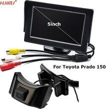 Автопарк Помощь 2In 1 Автомобиль Вид Спереди Парковочная Камера Для Toyota Prado 150 С 5 дюймовый Жк-дисплей TFT Miniotr