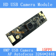 USB2.0 Mini CCTV Camera 8million pixel HD SONY IMX179 industry 3264×2448 15fps AF auto focus camera module support audio