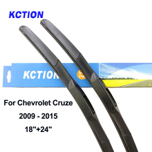 Windshield front hybrid wiper blade windscreen wiper car accessories for Chevrolet Cruze 2011 Fit Hook Arms / Push Button Arms цена 2017
