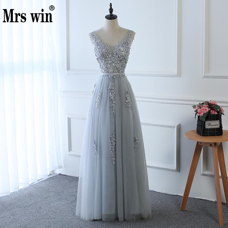 Robe De Soiree 2018 New Lace Beading Lace Up Long Evening Dresses Bride Banquet Elegant Floor-length Party Prom Dress
