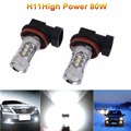 2 Pcs H8 / H11 80W LED Fog Tail Driving Car Head Light Lamp Bulb Super White 6000K