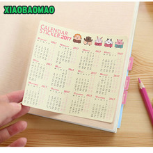 2017 dokibook good Month plans cartoon sticker diary stickers planned twelve month calendar schedule travel stickers