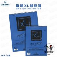 Kangsong Creative Book Sketchbook Coarse Propylene Sketchbook 16k 8k Blue Xl In Watercolor Book