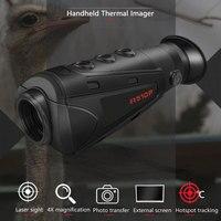 Ручной инфракрасный термальность Imager оптика Сфера 510 P 17um ночное видение Монокуляр прицелы Охота оборудования