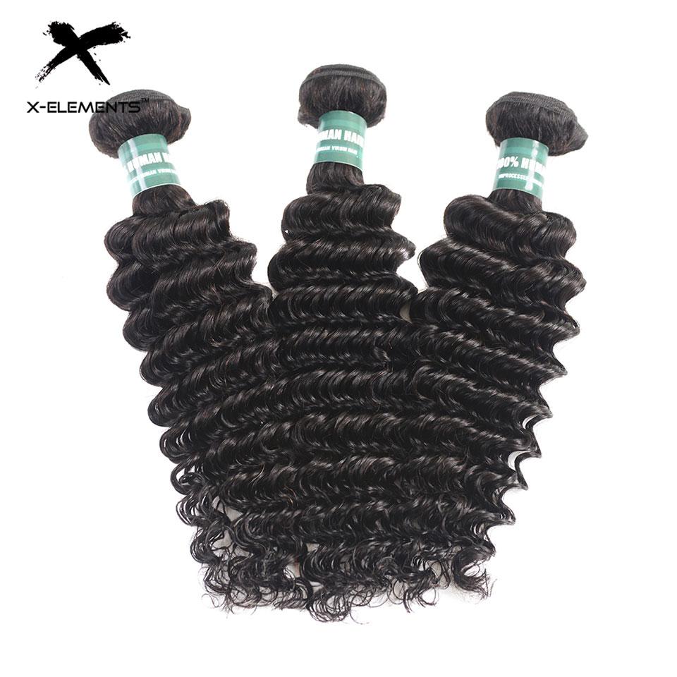 X-elements brésilien vague profonde paquets Deal 100% Extensions de cheveux humains peuvent acheter 3/4 paquets Non Remy 8-28 pouces couleur naturelle