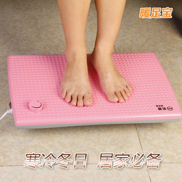 Multifunctional Heating Pad Warm Mat Pedal Office Treasure Feet Plate Foot Warmer