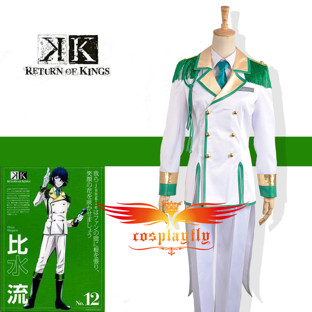K Anime Return Of Kings Green Group Jungle Hisui Nagare Mishakuji Yukari Cosplay Army Military Uniform Costume Custom Made
