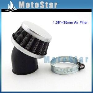 Стальной воздушный фильтр 35 мм для квадроцикла 50cc 70cc 90cc 110cc