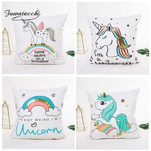 Fuwatacchi Cute Unicorn Pineapple Cushion Cover Colorful Rainbow Pillow Covers for Home Sofa Chair Decorative Pillows 45*45cm fuwatacchi cute unicorn cushion cover gold stamping throw pillow cover new rainbow christmas decorative pillows for home chair