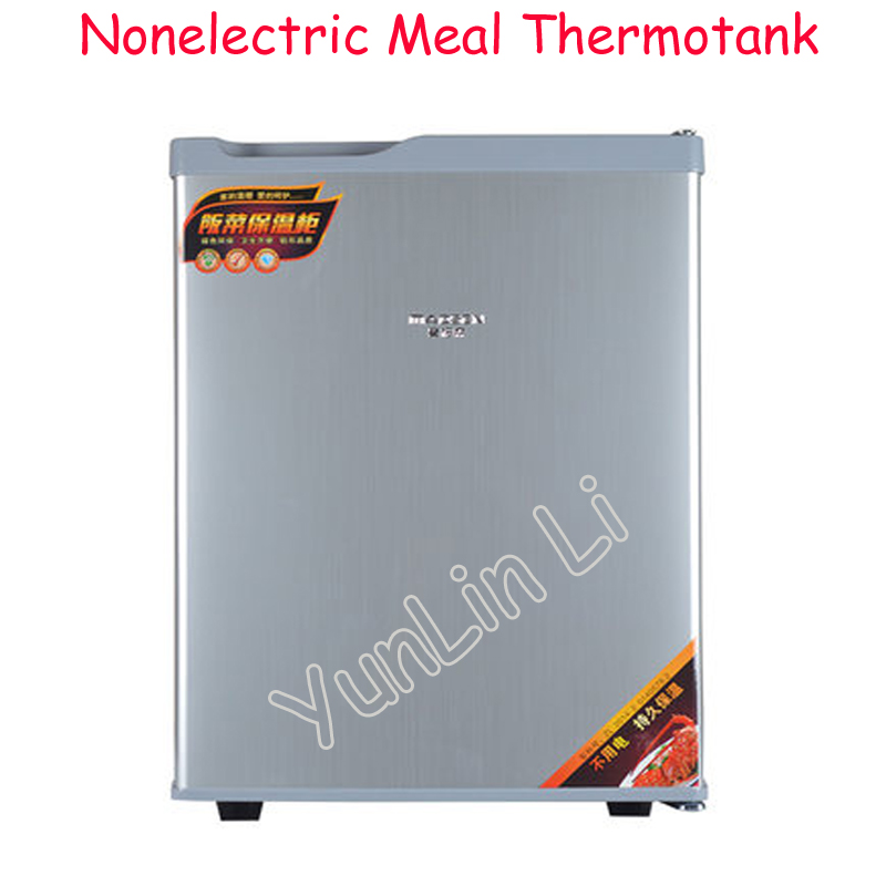 40L Non-Electric Food Thermotank Household Compartment Incubator Long Lasting Thermal Insulation For Meal MDS-V640L Non-Electric Food Thermotank Household Compartment Incubator Long Lasting Thermal Insulation For Meal MDS-V6