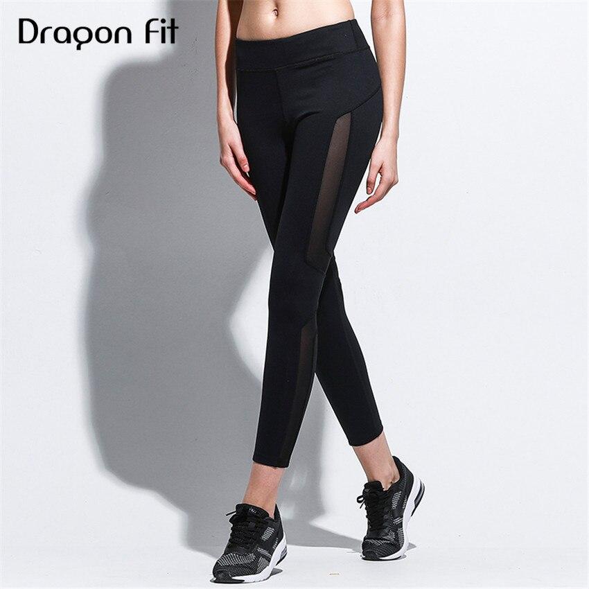 Dragon Fit Net Yarn Patchwork Elastic Sport Leggings Women Breathable Quick Drying Yoga Pants Compression Running Sport Pants