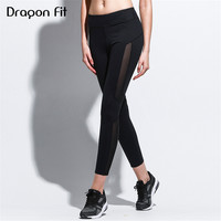 Dragon Fit Net Yarn Patchwork Elastic Sport Leggings Women Breathable Quick Drying Yoga Pants Compression Running