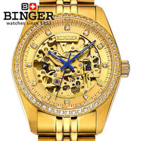 2014 New Mens CZ Diamond 18k Golden Watch Famous Brand Automatic Mechanical Watches Fashion Designer Dress