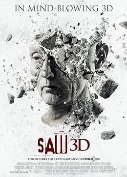 《电锯惊魂7》2010年美国,加拿大悬疑,惊悚,恐怖电影在线观看