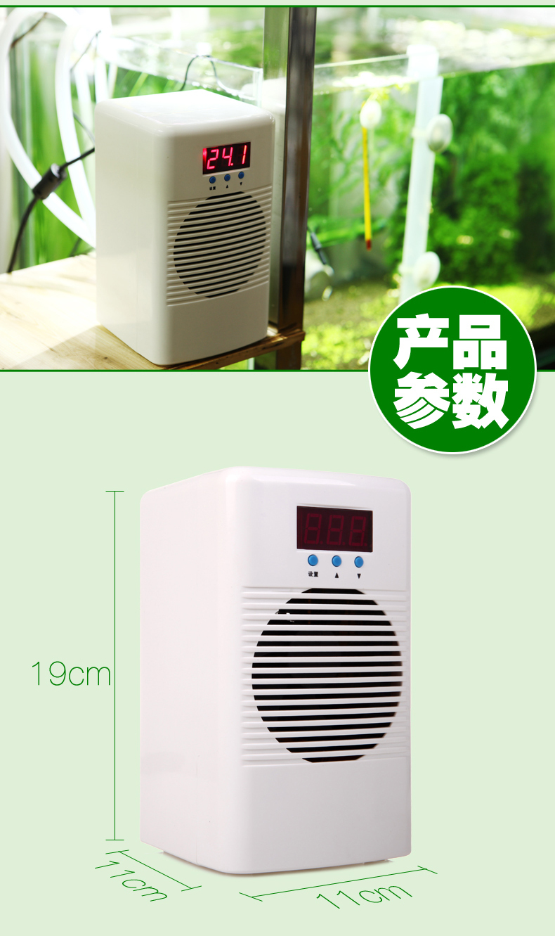 Fish tank chiller - Aliexpress Com Buy Aoling 72 B 72w Cold Aquarium Fish Tank Mini Water Chiller Mini Water Cooler 20 Liters Approval From Reliable Mini Water Chiller