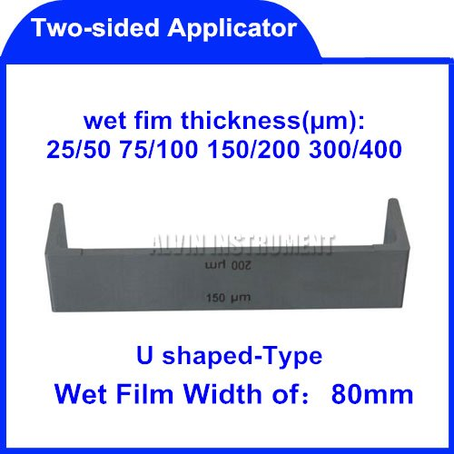 Free Shipping U shaped-Type Two-sided Applicator(Coater) Film coaters application applicators  80mm  Standars: ASTM D 823-25