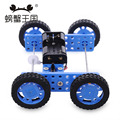 PW M30 DIY Mini Car Model Technology Invention Funny Puzzle Education Car Toy